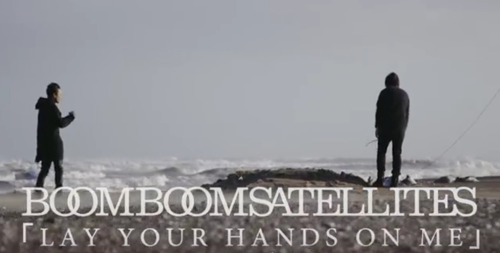 BOOM BOOM SATELLITES,LAY YOUR HANDS ON ME [TEASER].jpg